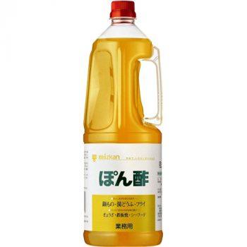 Mizkan Ponzu Bottle