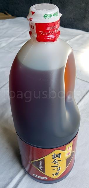 Nissin Goma Oil Bottle